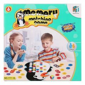 Memory Game 119092